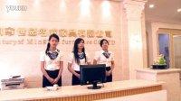 深圳市世纪名威家具有限公司