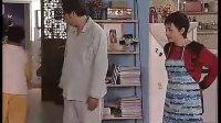 家有儿女第三部(全100集)03