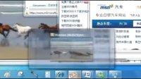 Windows 7 视频新一代桌面操作系统