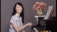 钢琴学习秘籍303