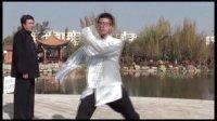 杨大卫讲解传统杨氏太极拳85式---第20课云手(下)