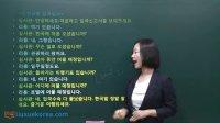 [韩语学习 旅游韩语] 在机场 공항에서 3课时