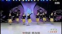 踏歌广场舞-《芦花美》》(全民广场健身舞系列3)