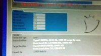 电脑培训教程45 安装2003系统 网吧服务器