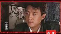 中国家庭MV--严川与米佳《犯错》(流畅)_320x240_2.00M_h.264