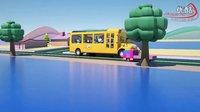 公共汽车   -  器乐版本 - The Wheels On The Bus