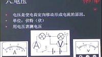 中考总复习之十一--电路的连接和测量