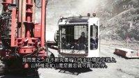 山特维克矿山公司宣传片(中文字幕)