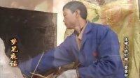 """《梦笔夜话》(2014.01.07)莲塘山桥红糖""""蜜蜜甜"""""""