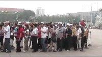 亿万人民怀念毛主席——纪念毛主席逝世36周年