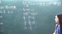 必修2  必修5   02-2等差数列与等比数列基础梳理