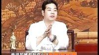 兰彦岭-鬼谷子纵横智慧01