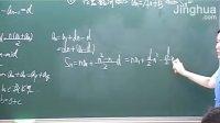 必修2  必修5   02-1等差数列与等比数列基础梳理