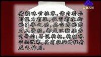中华传世养生药膳 春补篇(上 清晰版)