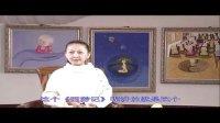 《视频西游记金丹揭秘》第一集1-2上传