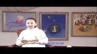 《视频西游记金丹揭秘》第一集1-3上传