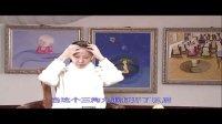 《视频西游记金丹揭秘》第一集1-4上传