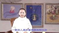 《视频西游记金丹揭秘》第一集1-1上传