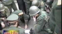 中国档案侦破记实录 03