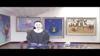 视频《西游记金丹揭秘》第二集2-2