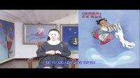 《视频西游记金丹揭秘》第二集2-3