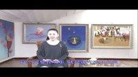 视频《西游记金丹揭秘》第二集2-1