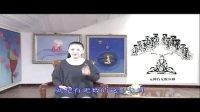 《视频西游记金丹揭秘》第二集2-4