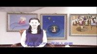 视频《西游记金丹揭秘》第三集3-1