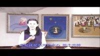 视频《西游记金丹揭秘》第三集3-3