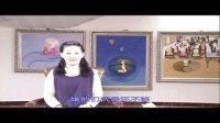 视频《西游记金丹揭秘》第三集3-2