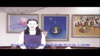 视频《西游记金丹揭秘》第三集3-4