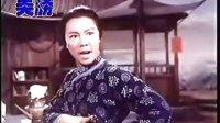 京剧洪雪飞周和桐马长礼智斗沙家浜