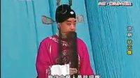 京剧[状元媒]全剧