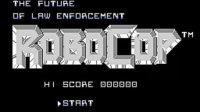 机械战警标题画面