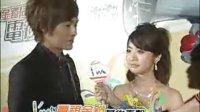 [20081031]林依晨鄭元暢第43屆電視金鐘獎幕後直擊2