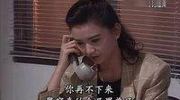 【命運迷宮】03