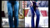 WAKI牛仔裤招商广告