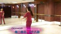 002-3广场舞 教学 2013开门大吉