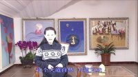 上传《视频西游记金丹揭秘》第四集4-4