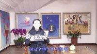 上传《视频西游记金丹揭秘》第四集4-3