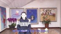 上传《视频西游记金丹揭秘》第四集4-1
