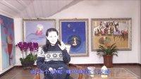 上传《视频西游记金丹揭秘》第四集4-5