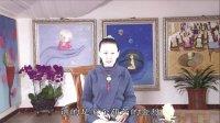 视频《视频西游记金丹揭秘》第五集5-4