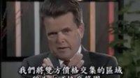 罗杰道森-优势谈判的奥秘 (1)