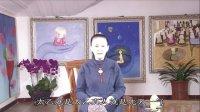 上传《视频西游记金丹揭秘》第五集5-3