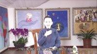 上传《视频西游记金丹揭秘》第五集5-2