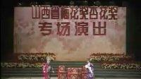 山西戏曲(晚会)晋剧(杏花奖,梅花奖,晚会)