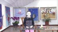 《西游记金丹揭秘》第六集6-2