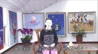 《西游记金丹揭秘》第六集6-3