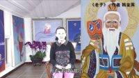 《西游记金丹揭秘》第六集6-5